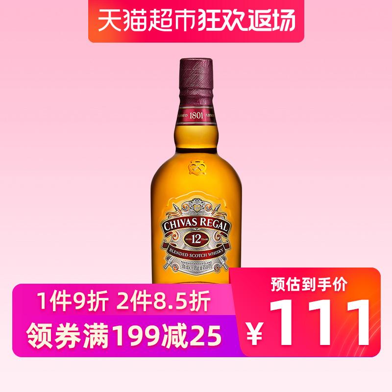 黑牌洋酒多少钱_乌克兰黑杰克威士忌是真酒吗价格?教你如何细品这款小众 ...